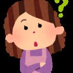 個人事業主が所得税を申告する:自宅でいいの?部屋を借りた方がいいの?